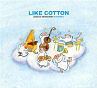 Like_cotton