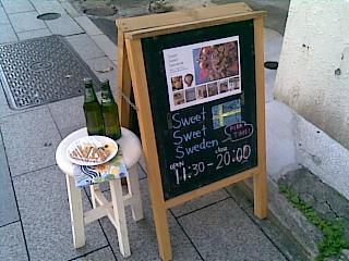 Sweet Sweet Sweden+